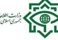اطلاعیه وزارت اطلاعات درباره جریانات مشکوک