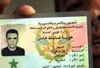 درخواست تبادل خلبان اسیر سوری با یک تروریست