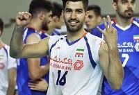 ترکیب تیم والیبال امید ایران اعلام شد