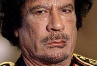 کمیتۀ حقوق بشر لیبی مدعی شد ... نقش امیر قطر در کشتن قذافی