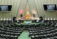 تقدیر ۲۱۲ نماینده مجلس از اقدامات سردار دهقان