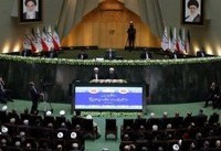Iranian President Fails to Keep Promises Made During Election Campaign About Appointment of ...