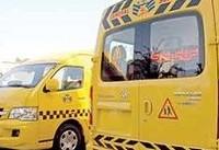 خودروهای جدید جایگزین سرویس مدارس میشوند