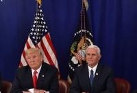 رئیس جمهور آمریکا از اتخاذ تصمیمات زیادی از جمله در مورد افغانستان خبر داد