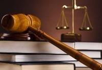 عملکرد منفی برخی از مجموعههای قضایی از حیث آمار ورودی و مختومه کردن پروندهها