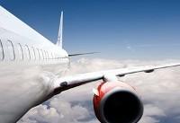 بازداشت بهدلیل تأخیر در پرواز