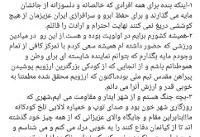 سرانجام سکوت مسعود شجاعی شکست! عکس
