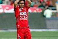 مهدوی کیا در گفت و گو با AFC: پرسپولیس می تواند قهرمان آسیا شود