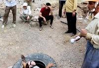 ریزش چاه جان کارگر جوان را گرفت