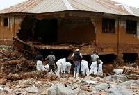 Sierra Leone buries 461 mudslide victims, more still missing