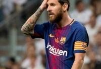 لیونل مسی با خانواده قربانیان حملات تروریستی بارسلونا همدردی کرد