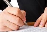 تسهیل صدور کارت بازرگانی برای شرکتهای دانشبنیان حوزه صنایع و کشاورزی