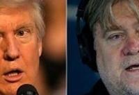 چرا یاران ترامپ از کاخ سفید رانده میشوند؟