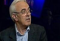 رئیس انجمن داروسازان ایران تعیین شد/دیدار هیات رئیسه با دیناروند