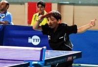 پینگ پنگ باز نونهال ایرانی قهرمان مسابقات هوپس جهانی شد