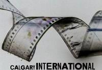 رقابت «وقت نهار» و «روتوش» در جشنواره کالگری کانادا