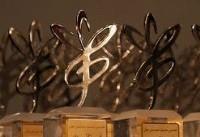 برنامههای یازدهمین جشنوارۀ ملی موسیقی جوان اعلام شد