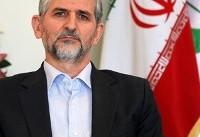 کریم شافعی معاون حقوقی و امور مجلس حفاظت محیط زیست شد/ مجابی مشاور ...