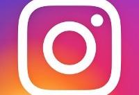 امکانات جدید اینستاگرام را بشناسید