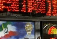 روی خوش بازار سرمایه به کاهش نرخ سود/بورس تهران سبزپوش شد