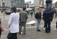 (تصاویر) حمله با چاقو در فنلاند