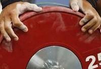جذب ۴ ملیپوش وزنهبرداری توسط تیم بیمه رازی