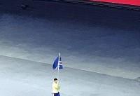 اتفاق عجیب در افتتاحیه یونیورسیاد و لغو رژه کشورها در زمان مقرر!