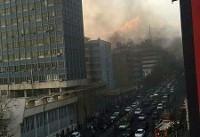 آتشسوزی در پاساژ ۲ طبقه روبروی تالار بورس