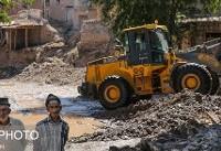 ادامه امدادرسانی به آسیبدیدگان سیل خراسان و گلستان/رهاسازی ۲۲۸ خودرو از سیلاب