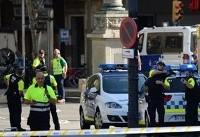 داعش مسئولیت حمله کمبریلز اسپانیا را برعهده گرفت