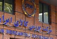 فراز و فرود معامله محصولات پتروشیمی در بورس کالا