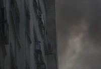 پاساژ حقیقت در بازار تهران آتش گرفت