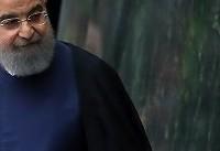 روحانی: شرایط دشواری در پیش داریم