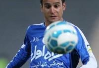 برهانی هم از استقلال به AFC شکایت کرد
