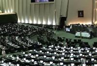 حاشیه های روز چهارم رای اعتماد/ مجلس را تعطیل کنید