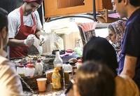 (تصاویر) غذاهای خیابانی سیار در تهران