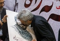 شب شعر و هنر گرامیداشت یاد شهید محسن حججی