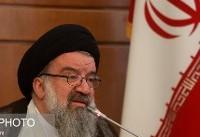 احمد خاتمی: اجازه خوردن سم را به مردم ندهیم/ همهپرسی اقلیم کردستان یک ...