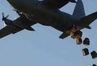 هلال احمر سوریه کمک های بشر دوستانه را از طریق هوا برای مردم دیر الزور ارسال کرد