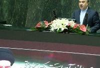 سلطانیفر وزیر ورزش و جوانان دولت دوازدهم شد