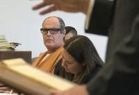 California mass killer spared death sentence