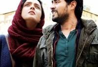 فیلم ایرانی در جمع بهترین فیلم سال آمریکا قرار گرفت