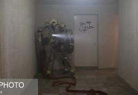 حریق انبار مواد شیمیایی در ستارخان