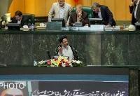 مجلس به سیدمحمود علوی رای اعتماد داد