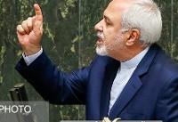 ظریف از مجلس رای اعتماد گرفت