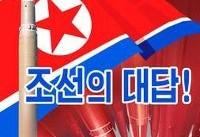 پوسترهای ضدآمریکایی به سبک کره شمالی (+آلبوم تصویری)