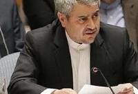 US provocations aimed at demonizing Iran: UN Ambassador