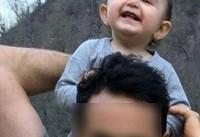 پدری که با اسپورتیج دخترش را زیر گرفت
