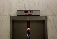 آپارتمانها، برای آسانسورهای خود باید تاییدیه بگیرید