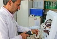 پیشنهاد کشورهای منطقه برای خرید کیت های تشخیصی ساخت ایران